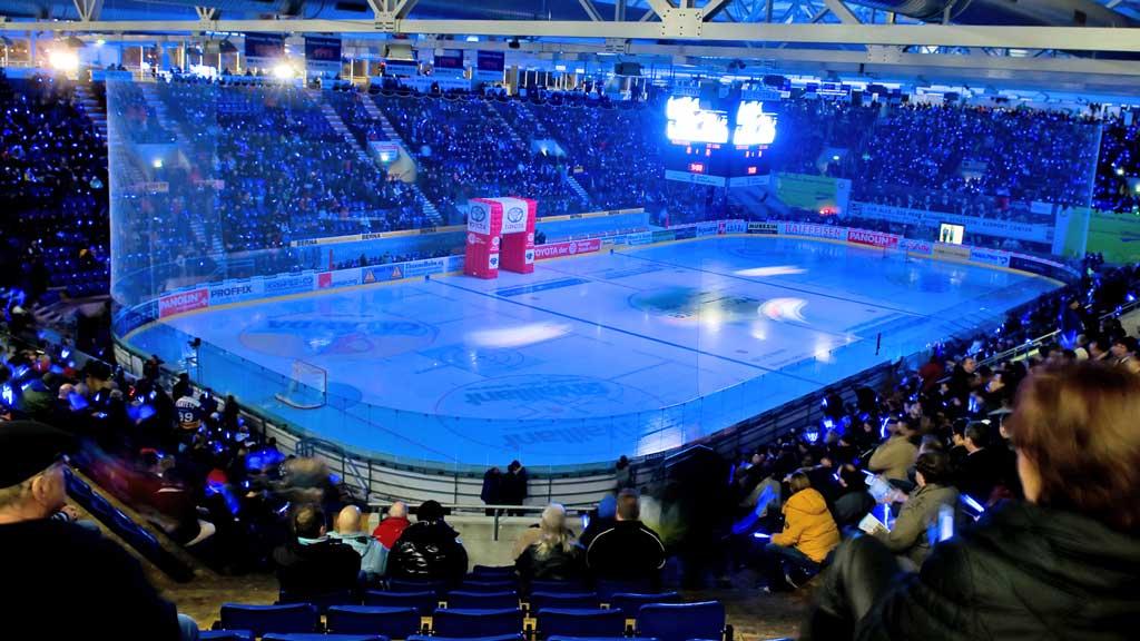 SWISS Arena